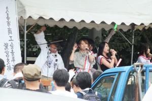 hazisai2010