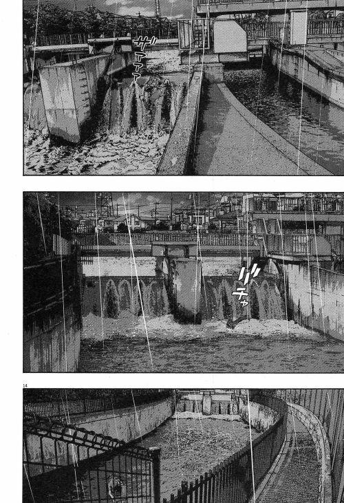 琵琶溜井2