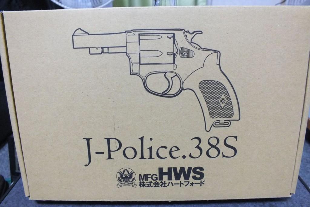 J-Police.38S002