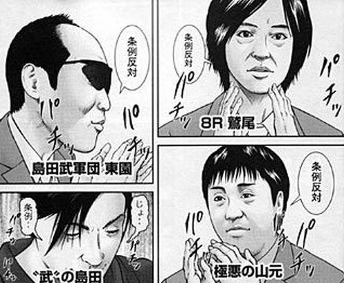 jyoureihantai001