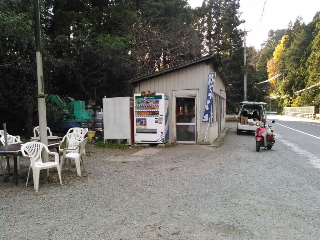 丸美屋自販機コーナー001