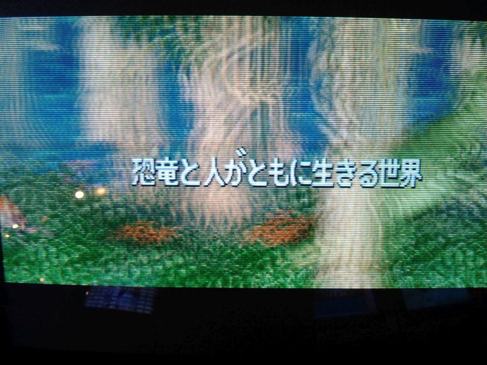 キャディラックス 恐竜新世紀004