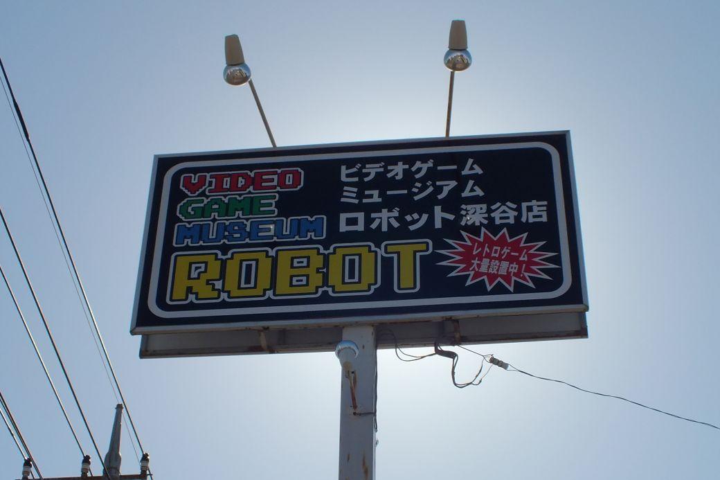 retoroge-sen001