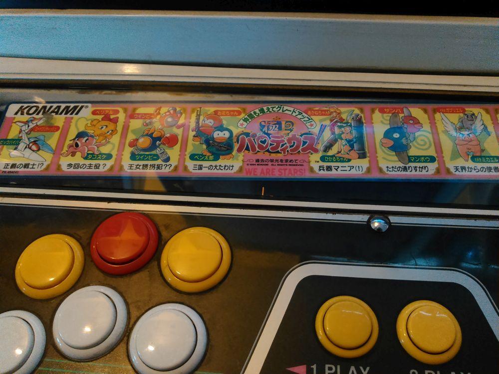 ビデオゲームミュージアムロボット003