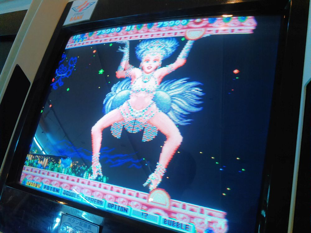 ビデオゲームミュージアムロボット004