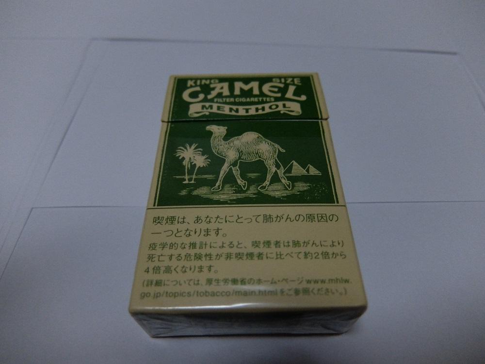 キャメルメンソ1