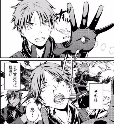 君死ニタマフ事ナカレ 003